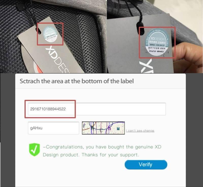 אימות תיק הבובי שלכם באתר המותג XD DESIGN