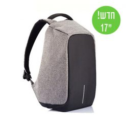 Bobby XL Anti-theft Backpack היבואן הרשמי